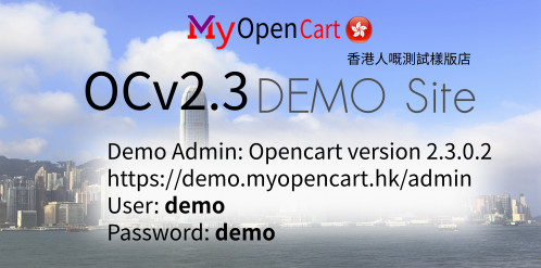 Opencart version 2.3.0.2 Demo Site
